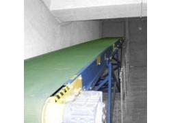 Конвейер ленточный передвижной CMInd-КЛС-М-650-4500