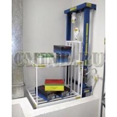 Грузовой мачтовый подъемник CMInd-П2-50-600х600